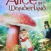 1985「不思議の国のアリス」