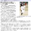 141「野球狂の詩」愛媛大学版