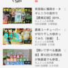 YouTube内の検索ワード