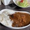 JALの国際線ラウンジでしか食べられないカレーが限定で販売されていたのでポチったハナシ