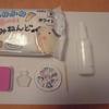100円ショップの材料だけで、【激カワ香水瓶のスクイーズ】を作ってみた!