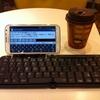Bluetoothキーボードを利用