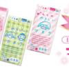 ビホウショップ 日本製マスク販売情報♪