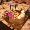 26歳 妻の誕生日