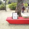 【令和!坂本八幡宮】御朱印情報あり!新元号「令和(れいわ)」にゆかりのある福岡県・太宰府市の神社