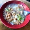 台湾の鍋焼きうどん!? 鍋焼意麺