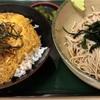 久しぶりにガッツリ食べたくなり「箱根そば」で三元豚のミニカツ丼セットを頂いた! #グルメ #食べ歩き