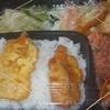 [21/06/02]「琉花」の「とり肉の塩焼き梅肉ソース(日替わり弁当)」 300円 #LocalGuides