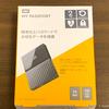 【WD】PS4のストレージがいっぱいになったので2TBの外付けHDDを増設してみたよ【MY PASSPORT】