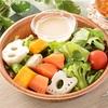 ローソン 緑黄色野菜と根菜サラダと