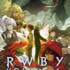 RWBY volume.6、公式ポスターイラスト公開!!!!!!