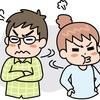 体調不良の原因が夫源病ではないかと思い、治し方を調べてみました!