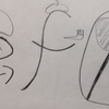 当ブログのロゴ(⁈)決定‼︎‼︎‼︎‼︎㊗︎㊗︎㊗︎㊗︎㊗︎㊗︎㊗︎㊗︎㊗︎㊗︎㊗︎