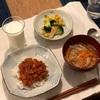 ミートソースごはん、ちくわとコーンとブロッコリーのバター醤油炒め、干し野菜の味噌汁