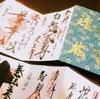 鎌倉と北鎌倉の御朱印巡りルート詳細まとめ!鎌倉のお寺の楽しい巡り方!