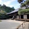美しい普賢菩薩さまと庭 京都・大光明寺