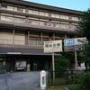 京都 西本願寺の宿 聞法会館に泊まる!本願寺の精進料理も最高だし、早朝散歩も気持ち良しです!