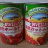 メモス ディヴェッラトマト缶400g(税込84円)