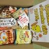 株主優待 2015-1 : 日清食品