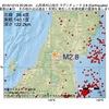 2016年12月19日 20時26分 山形県村山地方でM2.8の地震