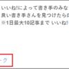 2016/11/2 シミルボン機能改修のお知らせ