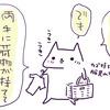 2016年7月19日イオン死亡遊戯12