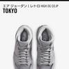 """〔2020/08/01 販売〕NIKE AIR JORDAN 1  HIGH OG """"CO.JP 東京""""〔ここが変だよ SNKRS〕"""