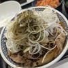 ねぎ山椒牛丼