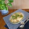 トースターで【時短レシピ】生クリーム不要のホワイトソース・グラタン