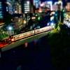 ミニチュア風写真『聖橋からJR御茶ノ水駅~東京メトロ丸の内線~総武線』