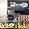 北京のセブンイレブンで新発売★一風堂のカップラーメン白丸&赤丸