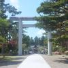月替りの「御朱印」を頂くため、鶴岡市の荘内神社へ参拝
