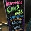 Newspeak × w.o.d. 『SUMMER WARS -SPRIT TOUR 2021-』@F.A.D YOKOHAMA