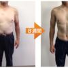 脳梗塞の再発予防のためバランスいい食事習慣を身につける方法『39歳男性のビフォーアフター』