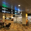 JGC修行第二段☆シンガポール1泊3日の旅③シンガポール着、エアポートホテル滞在