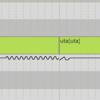 VVCV音素の使い方【DeepVocal用連続音(VCV音素)】