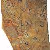 点と点 ① 古代の地図