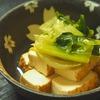 レタスと厚揚げの煮物