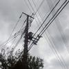 東京電力はなぜ停電地域を正確につかめなかったのか