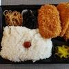東戸塚【肉のすずき】ミックスフライ弁当 ¥580+ご飯大盛 ¥50、エビフライ弁当 ¥550