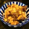 【1食159円】大豆と牛肉の甘辛煮込みのリメイクレシピ