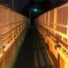 #1 違和感のある歩道橋