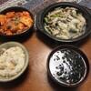 豆腐と鶏モモ肉のコチジャン炒め
