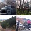ロードバイクで吉野へ花見ライドへ行って来ました!