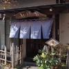 伊香保温泉からすぐ近く。三色蕎麦を食べてきた。いけや