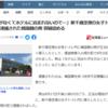 女子トイレに侵入 韓国籍の男を逮捕 /新千歳空港