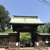新緑の豪徳寺へ行って来た。