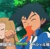竹林の追跡!ヤンチャムとゴロンダ!!