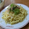 【桜木町昼飲み】孤独のグルメで観光地化した街中華でパタンを食す|第一亭