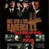 映画カタカナタイトル:「・」(中黒)が少なくなる傾向?